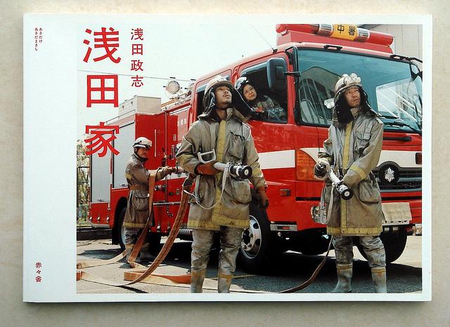 japanese book.jpg